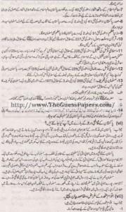Pakistan Studies in urdu Solved Past Paper 2nd year 2012 Karachi Board3