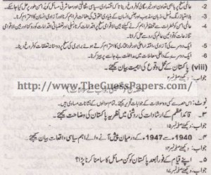Pakistan Studies in urdu Solved Past Paper 2nd year 2012 Karachi Board4