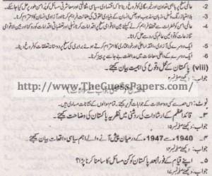 Pakistan Studies in urdu Solved Past Paper 2nd year 2012 Karachi Board4