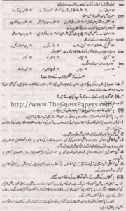 Pakistan Studies in urdu Solved Past Paper 2nd year 2013 Karachi Board1