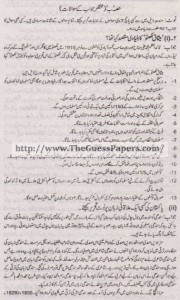 Pakistan Studies in urdu Solved Past Paper 2nd year 2014 Karachi Board2