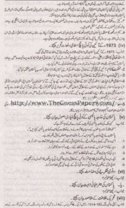 Pakistan Studies in urdu Solved Past Paper 2nd year 2014 Karachi Board4