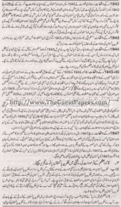 Pakistan Studies in urdu Solved Past Paper 2nd year 2014 Karachi Board6