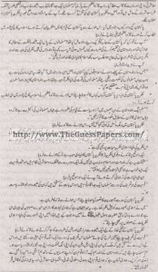 Pakistan Studies in urdu Solved Past Paper 2nd year 2014 Karachi Board7