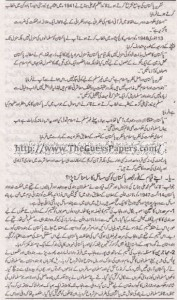 Pakistan Studies in urdu Solved Past Paper 2nd year 2014 Karachi Board8