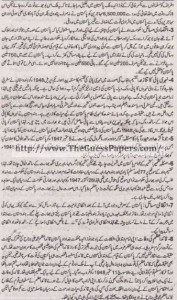 Pakistan Studies in urdu Solved Past Paper 2nd year 2014 Karachi Board9