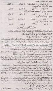Pakistan Studies in urdu Solved Past Paper 2nd year 2015 Karachi Board1