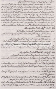 Pakistan Studies in urdu Solved Past Paper 2nd year 2015 Karachi Board2