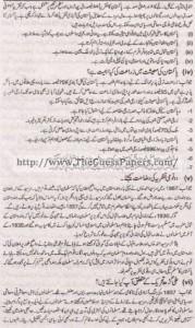 Pakistan Studies in urdu Solved Past Paper 2nd year 2015 Karachi Board2