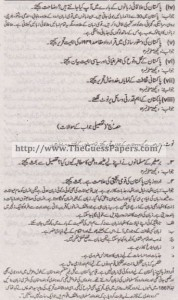 Pakistan Studies in urdu Solved Past Paper 2nd year 2015 Karachi Board3