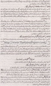 Pakistan Studies in urdu Solved Past Paper 2nd year 2015 Karachi Board3