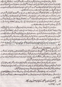 Pakistan Studies in urdu Solved Past Paper 2nd year 2015 Karachi Board4