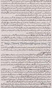 Pakistan Studies in urdu Solved Past Paper 2nd year 2015 Karachi Board4