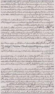 Pakistan Studies in urdu Solved Past Paper 2nd year 2015 Karachi Board5