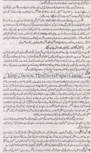 Pakistan Studies in urdu Solved Past Paper 2nd year 2015 Karachi Board6