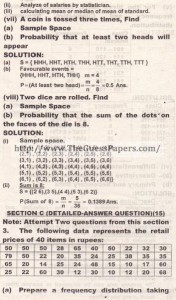 STATISTICS Solved Past Paper 2nd year 2014 Karachi Board (Private)4
