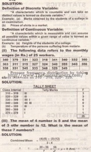 STATISTICS Solved Past Paper 2nd year 2014 Karachi Board (Regular)1