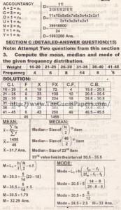 STATISTICS Solved Past Paper 2nd year 2014 Karachi Board (Regular)4
