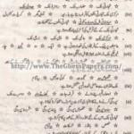 USOOL-E-TIJARAT Past Paper 2nd year 2011 (Private) Karachi Board