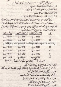 USOOL-E-TIJARAT Past Paper 2nd year 2011 (Regular) Karachi Board