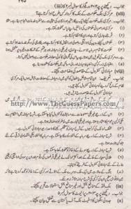 USOOL-E-TIJARAT Past Paper 2nd year 2012 (Private) Karachi Board