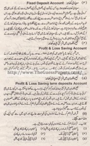 USOOL-E-TIJARAT Past Paper 2nd year 2013 (Regular) Karachi Board