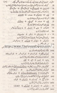 USOOL-E-TIJARAT Past Paper 2nd year 2014 (Private) Karachi Board