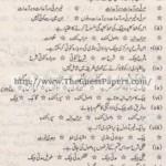 USOOL-E-TIJARAT Past Paper 2nd year 2014 (Regular) Karachi Board