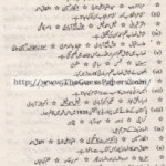 Urdu Past Paper 2nd year 2014 (Regular) Karachi Board