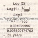 GEOGRAPHY Past Paper 2nd year 2014 (Regular) Karachi Board